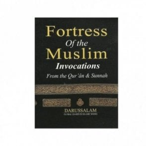 Fortress of the Muslim Invocations [ MLB 81339 ]