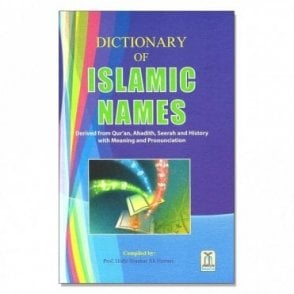 MLB37 Dictonary of Islamic Names- Language: English