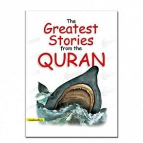 The Greatest Stories from the Quran (Paperback)[MLB 825]