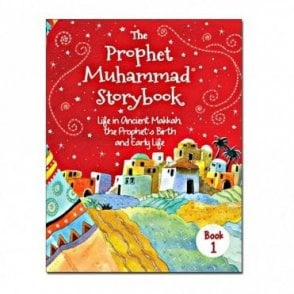 The Prophet Muhammad Storybook - 1(Hard cover)[MLB 824]