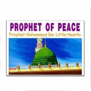 Prophet of Peace[MLB 873]