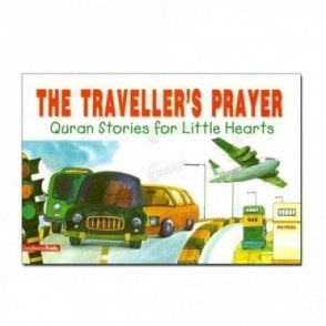 The Traveller's Prayer[MLB 848]