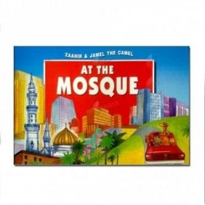 Zaahir & Jamel the Camel at the Mosque (Paperback)[MLB 8140]