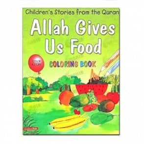 Allah Gives Us Food (Colouring Book)[MLB 8124]1.50