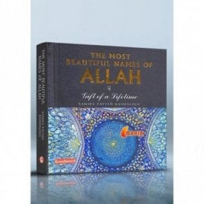 Most Beautiful Names of Allah (Hard Back) [MLB 81120]