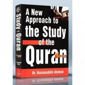New Approach to the Study of the Quran [MLB 81134]