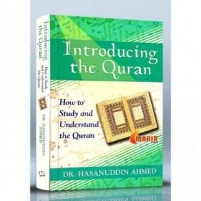 Introducing the Quran [MLB 81133]