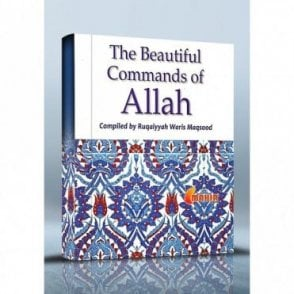 Beautiful Commands of Allah [MLB 81116]