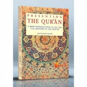 Presenting the Quran [MLB 81123]
