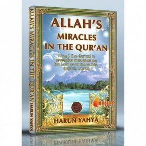 Allah's Miracles in the Quran[MLB 8187]