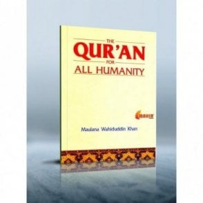 The Quran for all Humanity [MLB 8195]
