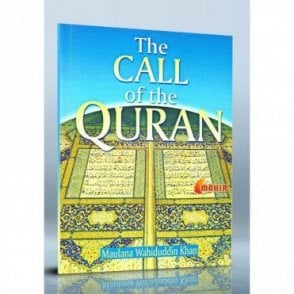 The Call of the Qur'an [MLB 8197]
