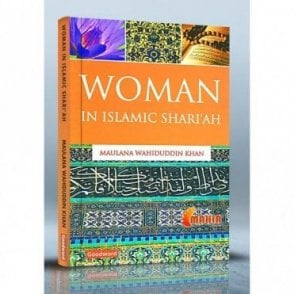 Woman in Islamic Shari'ah [MLB 81128]