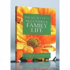 The Secret of a Successful Family Life [MLB 81117]