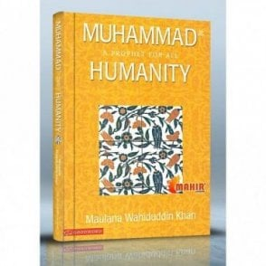 Muhammad-A Prophet for All Humanity [MLB 81129]