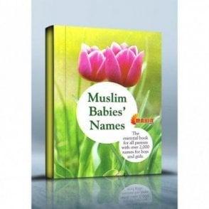 Muslim Babies Names [MLB 81113]