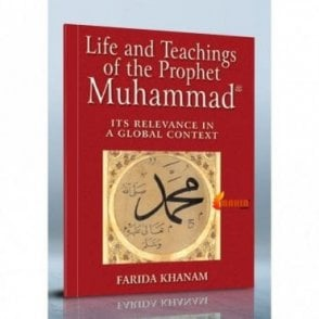 Life and Teachings of the Prophet Muhammad [MLB 8188]
