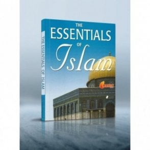 Essentials of Islam [MLB 81137]