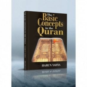 The Basic Concepts in the Quran [MLB 81151]