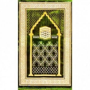 Islamic Prayer Mat / Rug / Musalah / Janamaz [ML 01R]