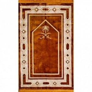 Islamic Prayer Mat / Rug / Musalah / Janamaz [ML 07R]