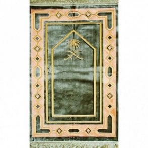 Islamic Prayer Mat / Rug / Musalah / Janamaz [ML 08R]