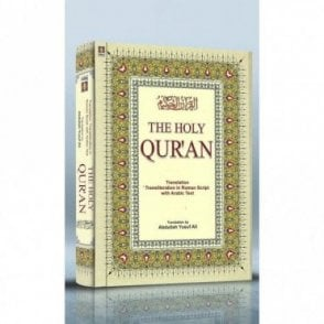 THE HOLY QURAN TRANSLATION/TRANSLITERATION IN ROMAN SCRIPT WITH ARABIC TEXT -LARGE A4 [MLB 81333]