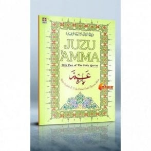 JUZ'U AMMA 30TH PART OF THE HOLY QURAN WITH COLOR CODED ENGLISH & URDU [ MLB 81325 ]