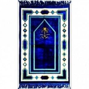 Prayer Mat / Rug / Musalah / Janamaz [ML 13R]