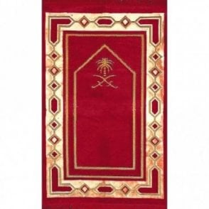 Islamic Prayer Mat / Rug / Musalah / Janamaz [ML 10R]