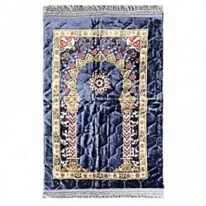 Prayer Mat / Rug / Musallah / Janamaz [ML 49R]
