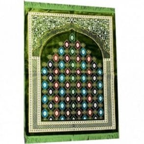 Islamic:: Islamic Prayer Mat / Rug / Musallah / Janamaz [ML 54R]