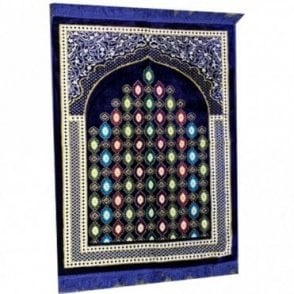 Islamic:: Islamic Prayer Mat / Rug / Musallah / Janamaz [ML 56R]