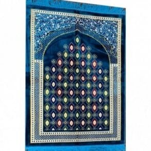 Islamic:: Islamic Prayer Mat / Rug / Musallah / Janamaz [ML 57R]
