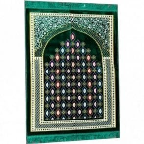 Islamic:: Islamic Prayer Mat / Rug / Musallah / Janamaz [ML 58R]