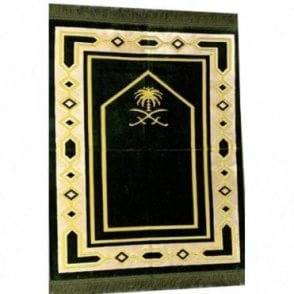 Islamic:: Islamic Prayer Mat / Rug / Musallah / Janamaz [ML 60R]
