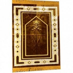 Islamic:: Islamic Prayer Mat / Rug / Musallah / Janamaz [ML 61R]