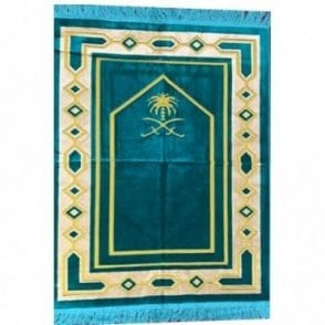 Islamic:: Islamic Prayer Mat / Rug / Musallah / Janamaz [ML 62R]