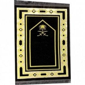 Islamic:: Islamic Prayer Mat / Rug / Musallah / Janamaz [ML 65R]