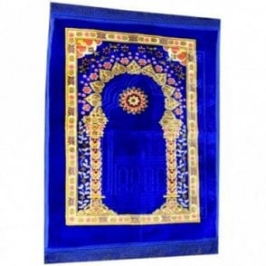 Islamic:: Prayer Mat / Rug / Musallah / Janamaz [ML 66R]