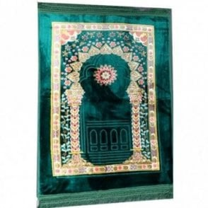 Islamic:: Prayer Mat / Rug / Musallah / Janamaz [ML 71R]