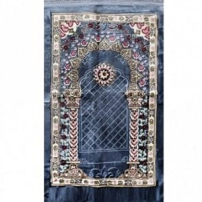 Prayer Mat / Rug / Musallah / Janamaz [ML 74R]