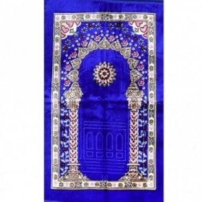 Prayer Mat / Rug / Musallah / Janamaz [ML 75R]