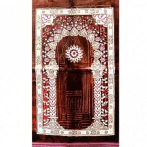 Prayer Mat / Rug / Musallah / Janamaz [ML 76R]