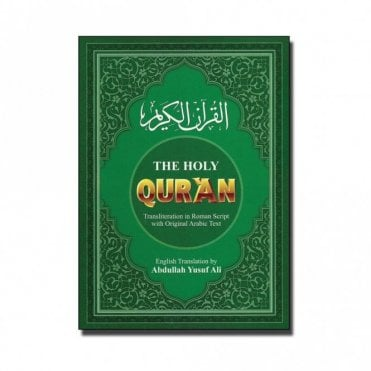 The Holy QUR'AN- Translated by A Yusuf Ali