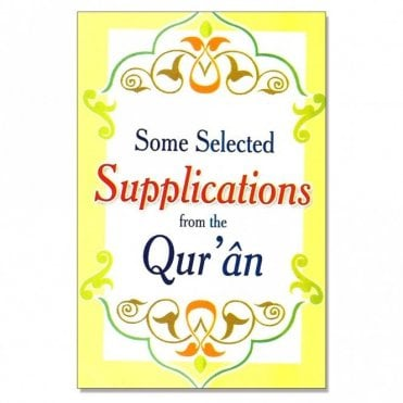 MLB29 Some Selected Supplications from The Qur'an-Language Arabic and English