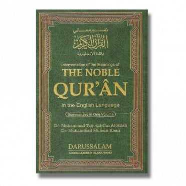 The Qur'an In English Language- Summarized in 1 Vol. [DS-2]