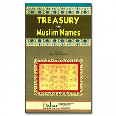 MLB91 Treasury of Muslim Names