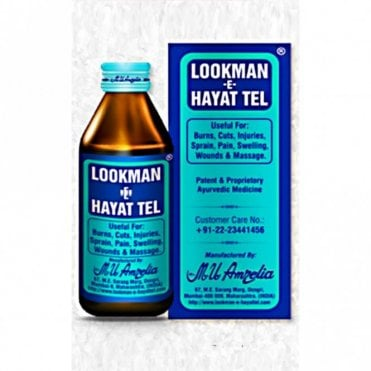 MLP 0130 LOOKMAN-E-HAYAT TEL- 100% Natural Ayurvedic Oil