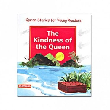The Kindness of the Queen (Paperback)[MLB 8141]